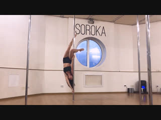 Подборка выходов во флаг (pole dance)