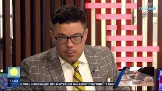 Програма СИТУАЦІЯ Тараса Березовця Гість Сергій Пирожков 23 серпня 2018 року