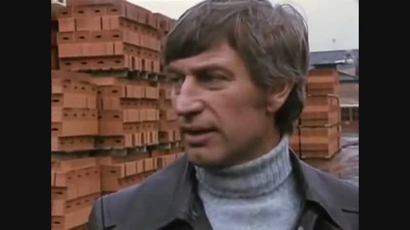 Tatort Veigl 8von15 ,Das zweite Geständnis 1976