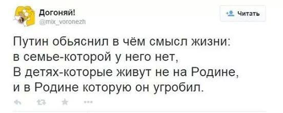 Путин собрал Совбез РФ, чтобы обсудить повышение обороноспособности - Цензор.НЕТ 8918