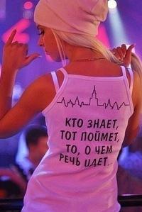Татьяна Афанасьева, 10 ноября 1985, Мариуполь, id167868529