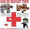 Красный Крест г.Псков