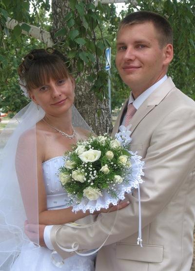 Татьяна Блинникова, 2 июня 1991, Салават, id98806008
