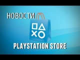 Новости PlayStation Store | LEGO® Batman™ 2: DC Super Heroes