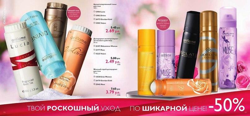 Анна Τрофимова | Минск