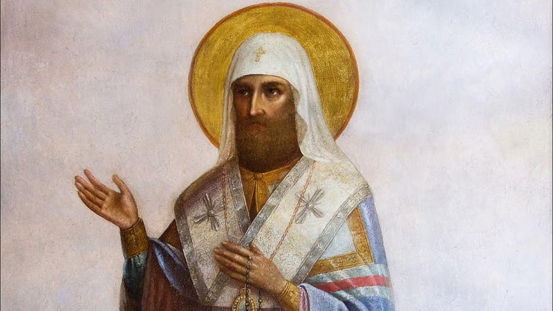 Церковный календарь 11 декабря 2018 Святитель Феодор архиепископ Ростовский 1394