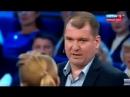 Корнилов сравнил Украину и Сомали