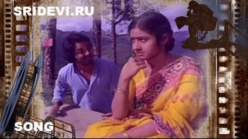 Песня Sippi Irukkuthu из фильма Varumayin Niram Sivappu (tamil, 1980)