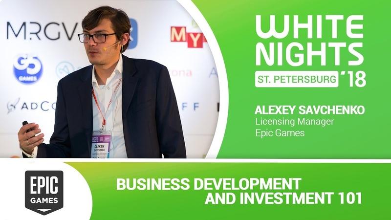 Alexey Savchenko (Epic Games) - Business Development and Investment 101