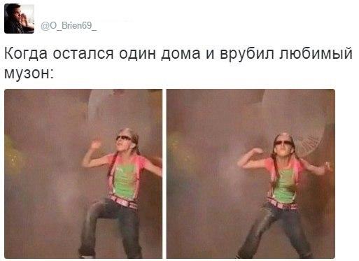 chto-delayut-devushki-odni-doma-foto