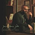Joseph Attieh альбом Manno Jereh