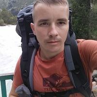Александр Пашкин