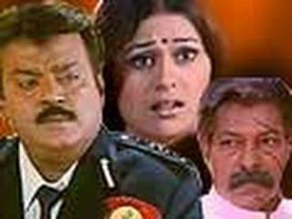 Yeh Kaisi Hakumat - Bollywood Movie - Dilip, Priyanka Trivedi, Shamita Shetty, Vijaykant