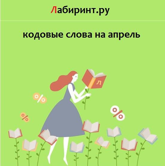 https://pp.userapi.com/c638027/v638027895/2dff6/1hXrS-IwRO8.jpg