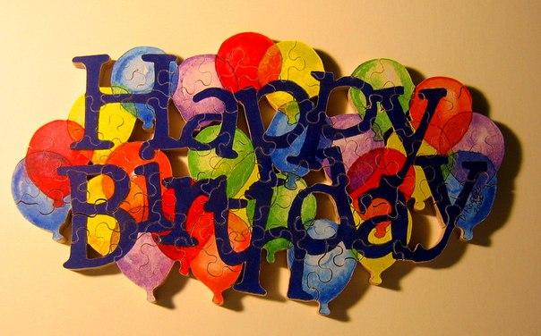 Видео поздравления с днем рождения от знаменитостей