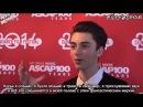 Greyson Chance - Interview - Sundance ASCAP Music Café [Rus Sub]