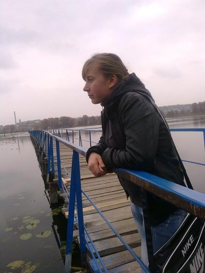 Альона Вороновська, 12 июня 1996, Нурлат, id158572041