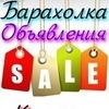 Барахолка-online. г. Светогорск