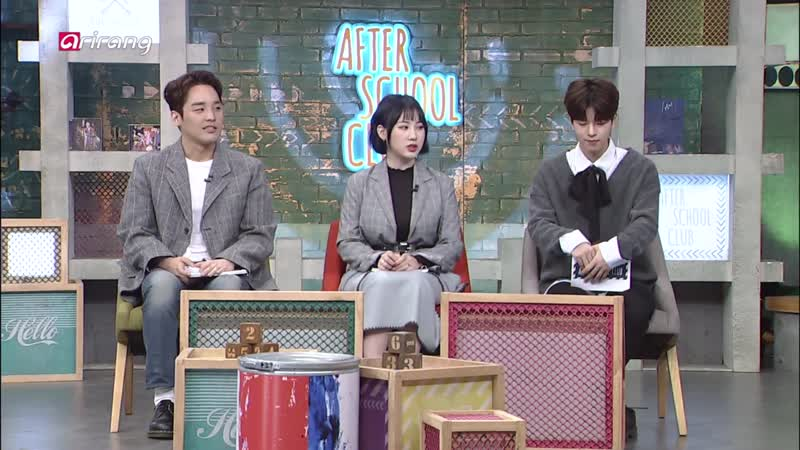 [181204] Stray Kids » Seung Min » After School Club » Full 345 Episode with Baek A Yeon