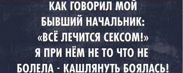 https://pp.vk.me/c543101/v543101673/21ef/CfLTpdCyOTk.jpg