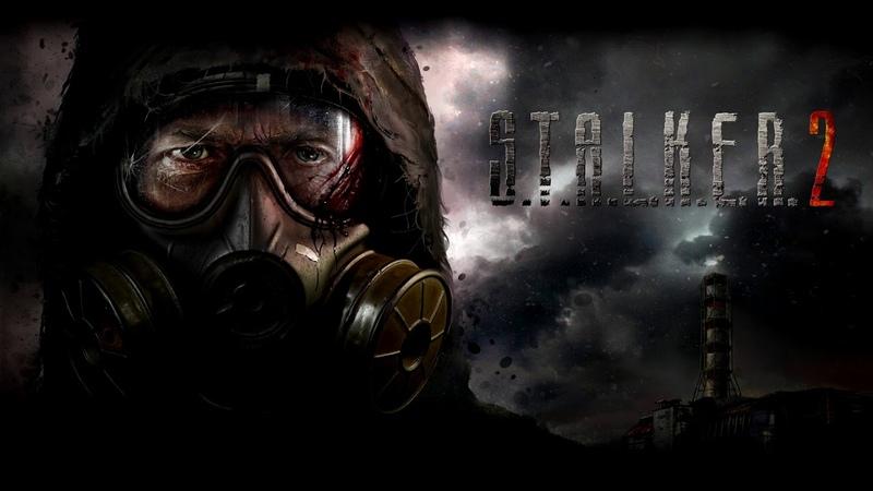 Официальный арт и саундтрек к S.T.A.L.K.E.R 2. Кастет Бомбящий