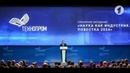 «Технопром» и инвестиционная привлекательность Приднестровья