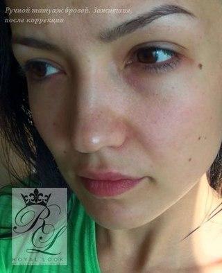 Фото перманентного макияжа румяна