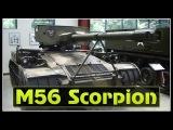 M56 Scorpion - Будущий Прем-ПТ США [wot-vod.ru]