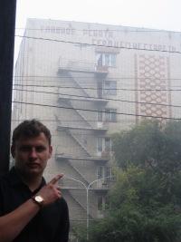 Andre Philippov, 19 ноября 1984, Санкт-Петербург, id4634102