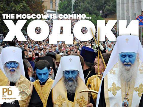 Олександр Бредак | Киев