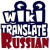 Learn Russian - Speak Russian