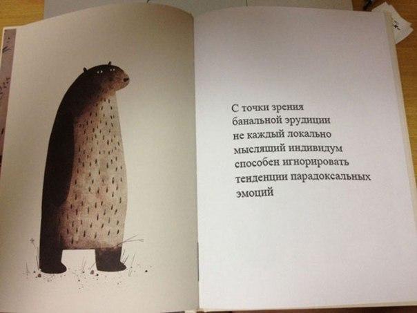 s-tochki-zreniya-banalnoy-tendentsii