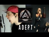 Adept - Friends That Used To Be (vocal cover by Kir Sharov &amp Andrey Krasnov)