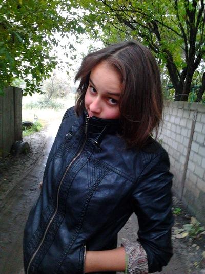 Танюшка Пономаренко, 22 января 1999, Харьков, id180813887
