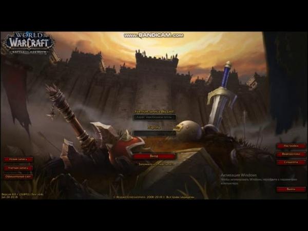 Новый Загрузочный экран World of Wacraft BfA! Первые впечатления!