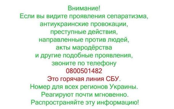 Город Попасная на Луганщине взбунтовался против террористов - Цензор.НЕТ 737
