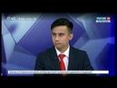 Команда PRO100BUSINESS о криптовалютах на Россия24 Астрахань Эфир от 24 08 18 18