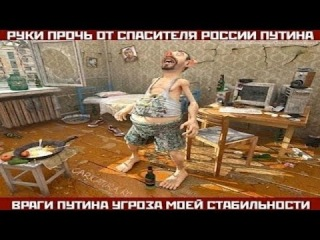 Украина готова к переговорам с РФ в рамках женевских договоренностей. Вопрос - готова ли Россия, - Дещица - Цензор.НЕТ 637