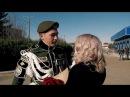Встреча любимого из армии /Настоящая любовь / Андрей и Дарья / 20.11.2016 / Анапа /