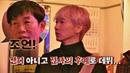 H.O.T. 탄생 뒤에는 이경규(lee kyung kyu)가 있었다?! 데뷔곡 조언 구한 이수만 한끼줍쇼 10554924
