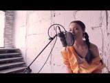 Burito - По волнам Кавер версия Маши Кольцовой -- Masha Koltsova cover