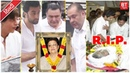 Krishna Raj Kapoor Funeral Live Update: Bollywood Celebs Join The Kapoor Family For The Last Rites