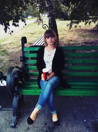 Амина Белоусова, Москва