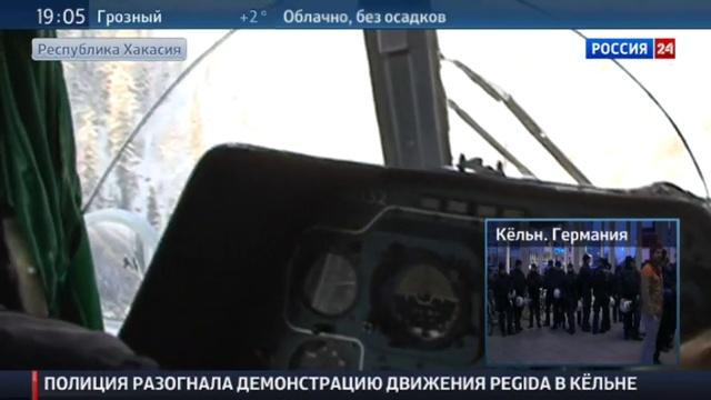 Новости на Россия 24 • Пять человек пропали на Саяно-Шушенском водохранилище