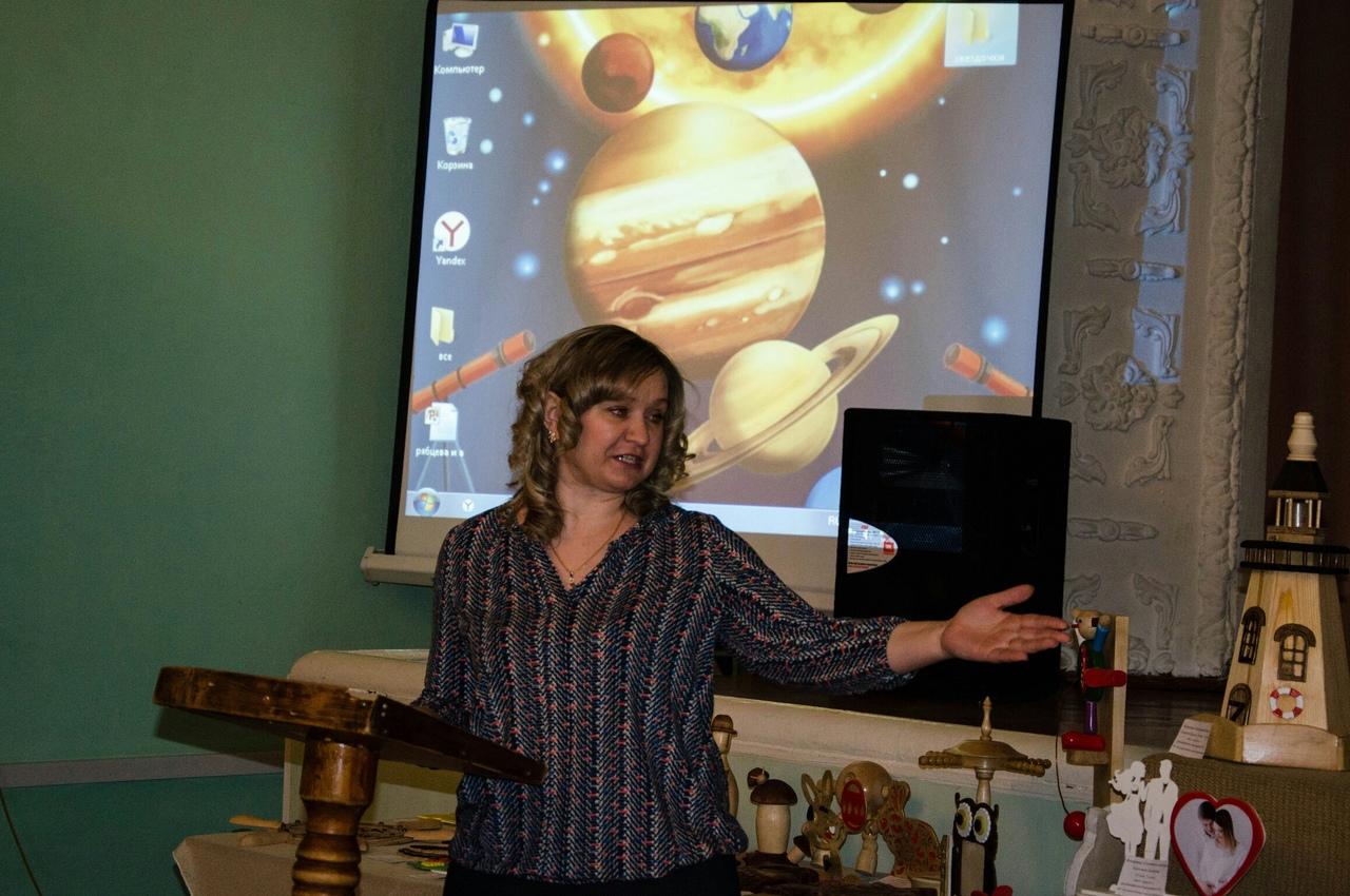 Зауральские педагоги погрузились в космическую атмосферу