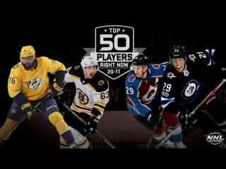 NHL Network Top 50 Players Right Now: 20-11 Sep 23, 2018