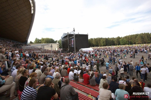 9 июня 2018 г, Концерт, посвященный Дню России, Парк Вингис, Вильнюс, Литва D9bqv9sNVZo
