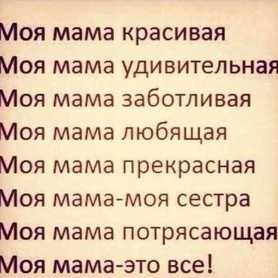 Александра Илларионова, 22 апреля 1999, Белолуцк, id222929882