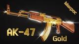 Макрос на АК-47 . Warface