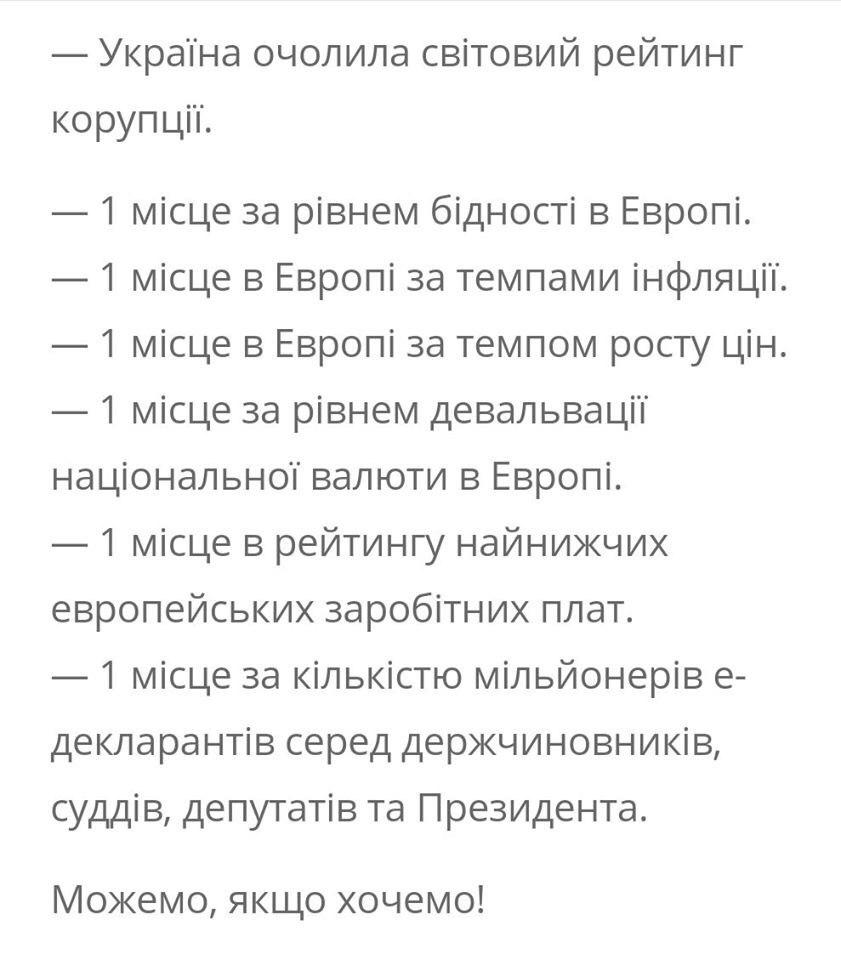 Мартыненко подтвердил факт встречи с Онищенко в Испании в 2016 году - Цензор.НЕТ 7896